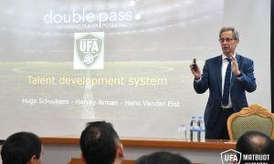 Представители бельгийской компании «Double Pass» провели презентацию в АФУ