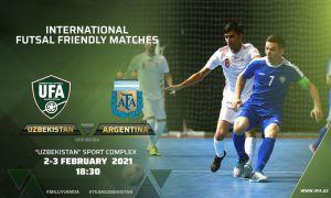 Товарищеские матчи Узбекистан - Аргентина пройдут в спорткомплексе «Узбекистан».