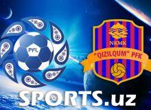 «Кызылкум» подписал контракт с 6 футболистами