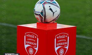 Суперлига: Сегодня пройдут заключительные матчи 4-тура