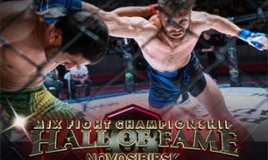 Uzbek fighters claim wins at the Hall of Fame MMA Event in Russia