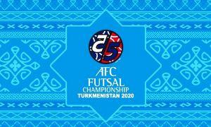 XVI Чемпионат Азии по футзалу перенесён.