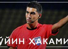 Шерзод Касымов рассудит матч «Пахтакор» - «Бунёдкор»