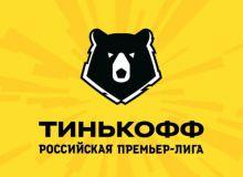 Россия чемпионатида 50 фоизгача мухлислар ташрифига рухсат берилади