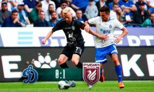 """""""Динамо"""" - """"Рубин"""" 0:1 (видео)"""
