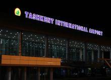 Завтра состоится церемония проводов национальной сборной Узбекистана на Кубок Азии