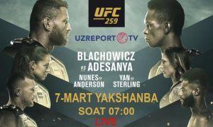 """""""UFC 259"""" турнири UZREPORT TV орқали жонли равишда эфирга узатилади"""