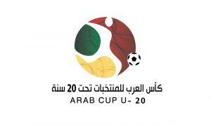Наша молодежная сборная команда примет участие в Кубке арабских наций в Египте