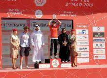 Наша велоспортсменка стала победительницей многодневной гонки