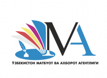 Состоялась жеребьёвка турнира на Кубок Узбекского агентства по печати и информации