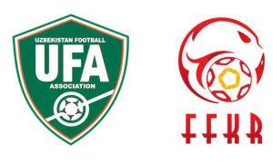 Руководство АФУ провело встречу с представителями Федерации футбола Кыргызстана