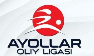 Женская высшая лига: назначено время начала матчей 2 тура.