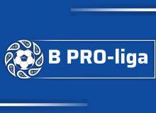 Официальные лица на 22-тур Про-лиги Б