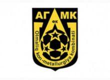 Игрок АГМК рассматривает возможность перехода в другой клуб