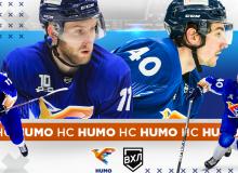 Мережко и Сорокин – лучшие защитники «Хумо»
