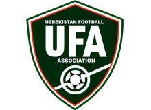 В министерстве физической культуры и спорта состоялось собрание по проведению футбольного турнира «Кожаный мяч» между махаллями