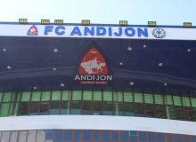 У клуба «Андижан» новый автобус (Фото)