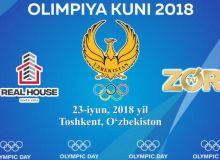 Национальный Олимпийский комитет готовится к проведению Международного Олимпийского дня