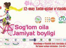 В Ташкенте пройдет велотур, приуроченный к «Международному дню семьи»
