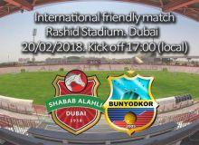 «Бунёдкор» завтра сыграет против «Шабаб Аль-Ахли»