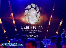 Фотообзор с церемонии награждения лучших в узбекском футболе