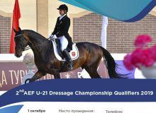 В Ташкенте пройдёт международное соревнование по конному спорту