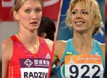 Svetlana Radzivil and Nadiya Dusanova contest in HustopečSké Skákání AgrotecCzech Republic 2019