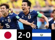 Япония - Сальвадор 2:0 (видео)