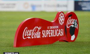 Match Highlights. FC Bunyodkor 1-0 FC Sogdiana