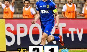 АГМК в Алмалыке забил 3 гола «Бунёдкору» (Видео)