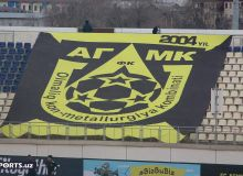 АГМК Олмалиқда