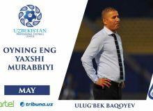 Улугбек Бакаев – лучший тренер мая