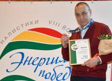 Фотограф Узбекистана стал призером Всероссийского фестиваля-конкурса спортивной журналистики