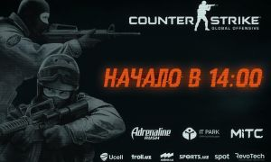 """Adrenaline Online Cyber Cup - by IT Park"". Мусобақа қизғин паллага кирди"