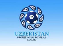 Молодёжное первенство U-21 возобновилось на полях академии ФК