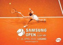 """""""WTA Ladies Open Lugano""""да кимлар иштирок этади?"""