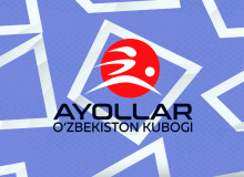 Состоялась жеребьёвка 1/8 финала кубка Узбекистана среди женщин.