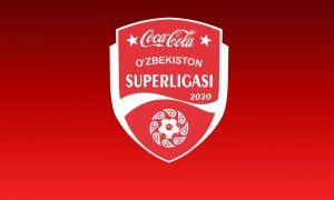 Стал известен календарь оставшихся матчей первого круга Суперлиги