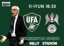 Сегодня национальная сборная Узбекистана проведет товарищеский матч против Сирии