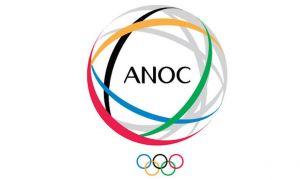 ANOC предоставит финансовую помощь для поддержки Национальных олимпийских комитетов
