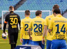 Наши легионеры: Команда Шомурадова не смогла обыграть «Арсенал»