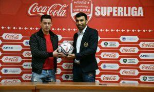Состоялась официальная презентация мяча, который будет использоваться в Суперлиге и Кубке страны