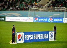 Pepsi Суперлига: Сегодня стартует 31-й тур