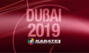 Наши каратисты выступят в Дубайском этапе «Премьер-лиги»