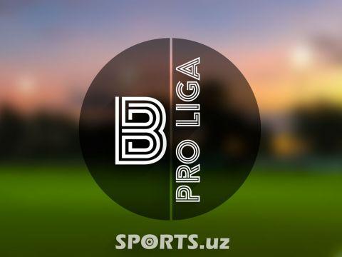 Б Про-Лига 15-тур.