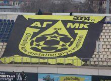 АГМК обыграл «Локомотив» в Алмалыке и начал сезон с победы (Видео)