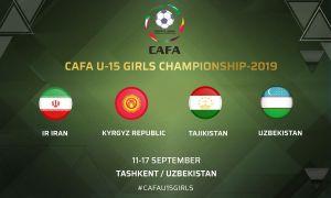 В Ташкенте пройдет турнир «CAFA U-15 Girls Championship-2019»