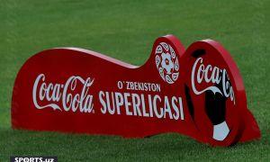 Coca Cola Суперлига. Сўнгги турда қайд этилган натижалар