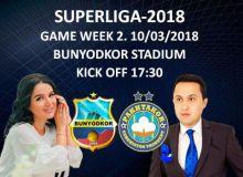 Сколько стоит билет на матч «Бунёдкор» - «Пахтакор»?