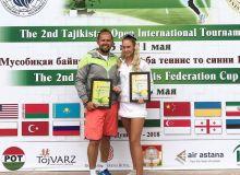Севиль Йулдашева стала победительницей международного турнира